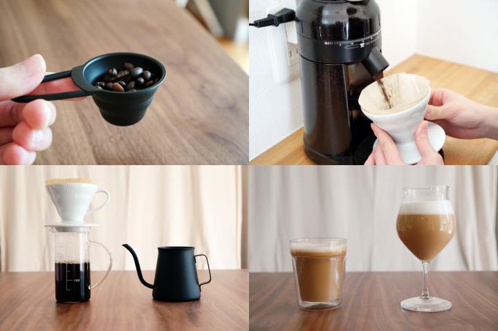 コーヒーグッズをお気に入りのブランド(HARIO)で揃えると良い感じ 手軽に効率的に本格コーヒーを淹れてみる