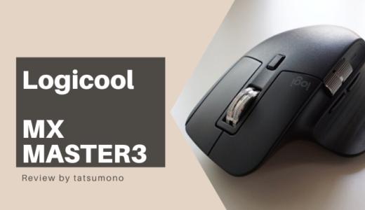 【マウス】iPadOS・USB-C充電対応! ワイヤレスマウスはロジクール   MX Master 3 MX2200s ブラックモデルがおすすめ