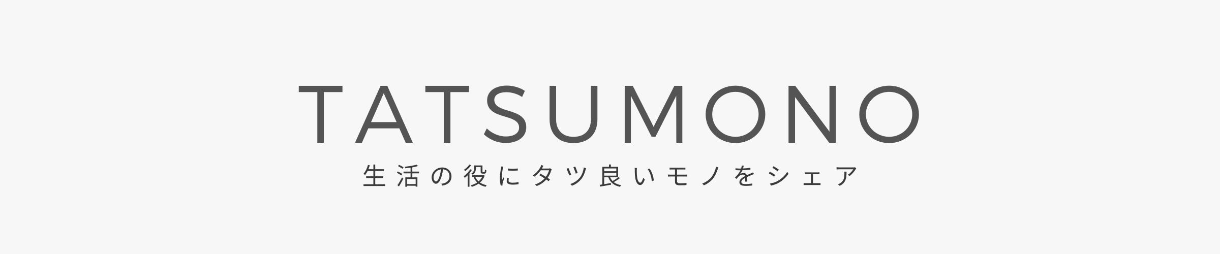 TATSUMONO-タツモノ-