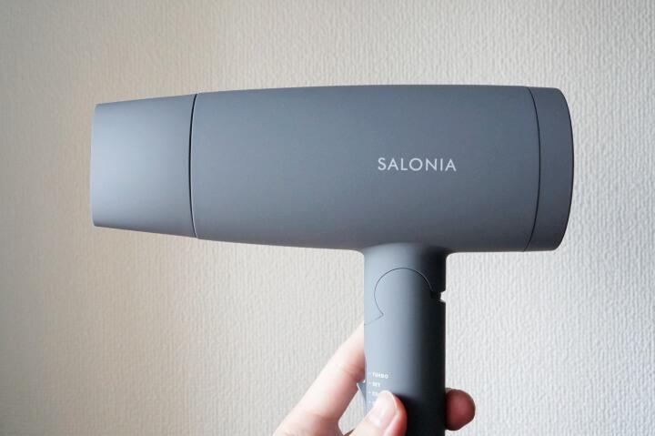 SALONIA サロニア スピーディーイオンドライヤー グレー