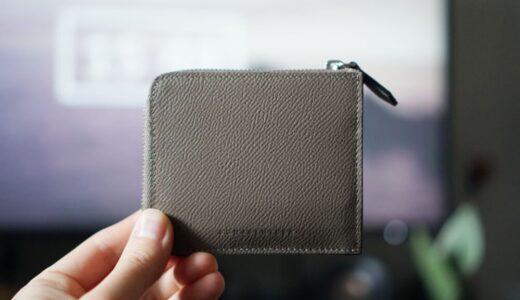 【ノブレッサレザーミニ財布】BONAVENTURA (ボナベンチュラ)の L字ジップウォレットがユニセックスで使えておすすめ